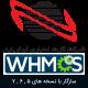 ماژول پیشرفته درگاه ایران کیش مخصوص WHMCS